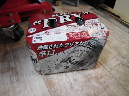 CIMG9080.JPG